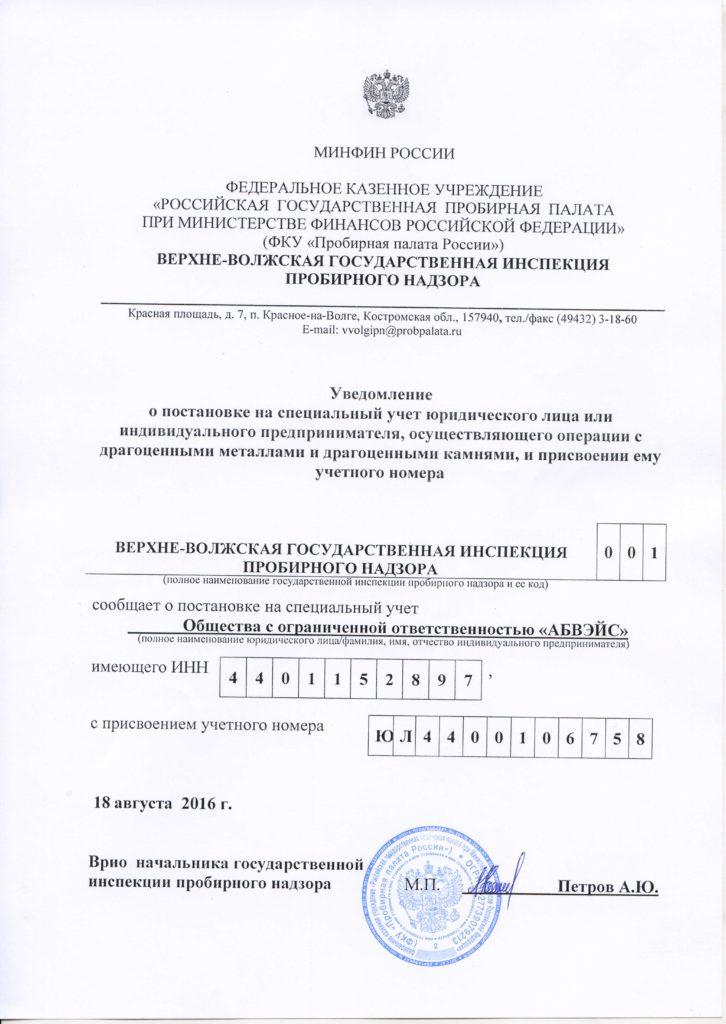 ТЯПКИН.РФ